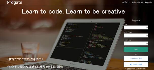 programming-03
