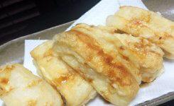 噛むほど味が出る「豆腐のお揚げ包み天ぷら」のレシピ