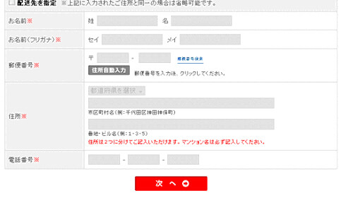 form02