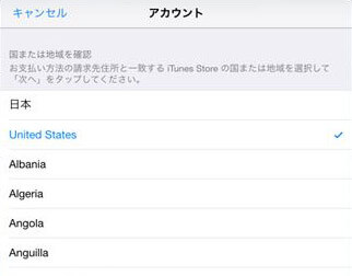 iphone_kaigai02_R
