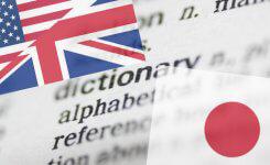日本語化されていないWPのプラグインを簡単に日本語化する方法