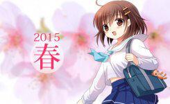 2015年春アニメ一覧!春は何タイトル観る?