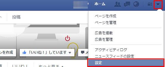 fb-friend01