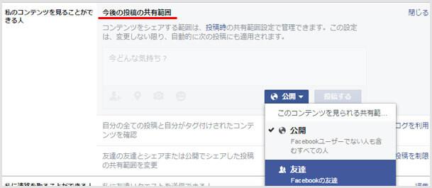 fb-friend03
