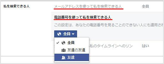 fb-friend05