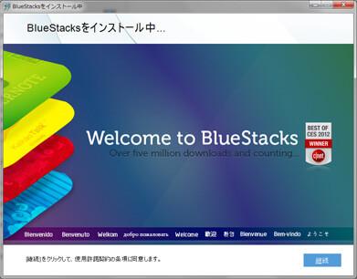pc-app01