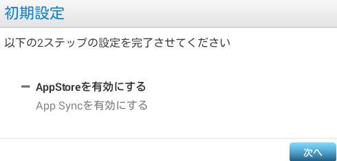 pc-app03