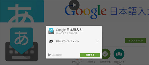 pc-app06