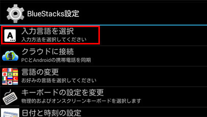 pc-app07