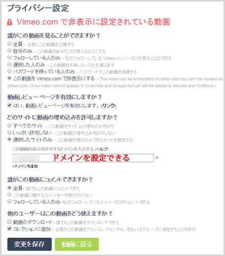 vimeo-y03