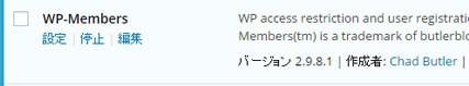wp-member01