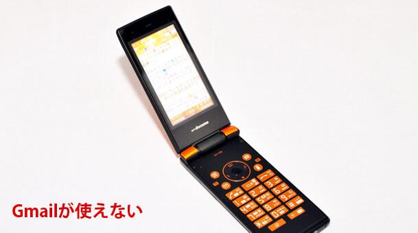 garake-gmail00