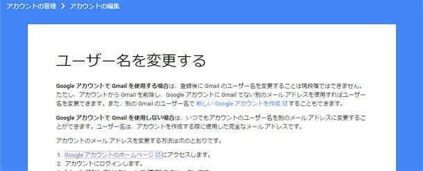 gmail-henkou01
