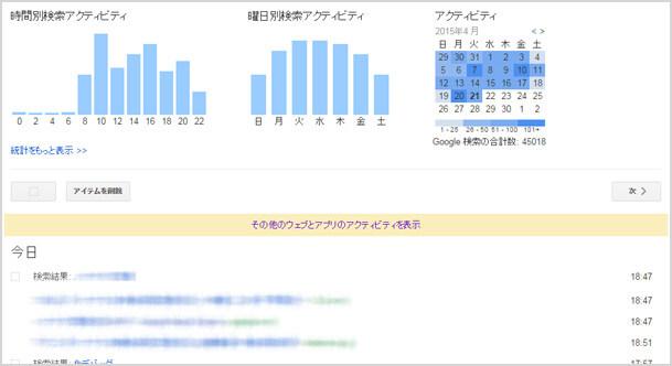 search-keyword01