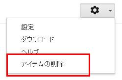 search-keyword02