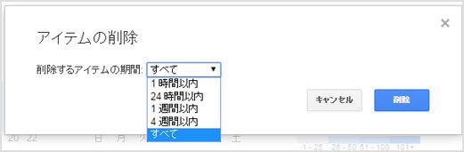 search-keyword03