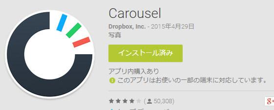 carousel03