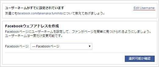 fb-url01