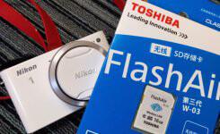 デジカメからスマホへ写真を転送できるFlashAir™を買ってみた