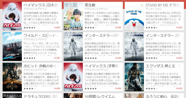 movie-free02