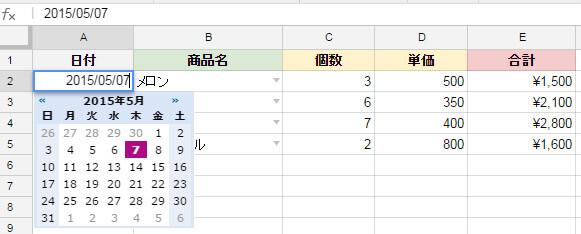 sp-calendar03