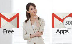 無料GmailとGoogle AppsのGmailの違いとメリット