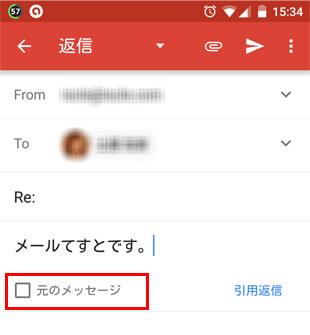 gmail-innyou01