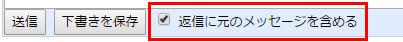 gmail-innyou02
