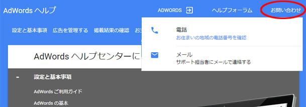 google-contact-03