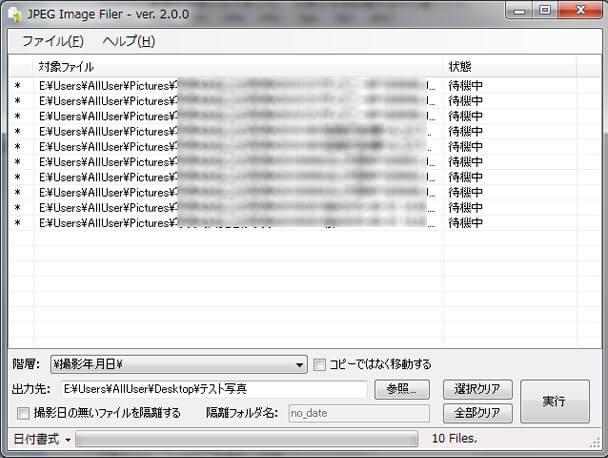 image-filer01