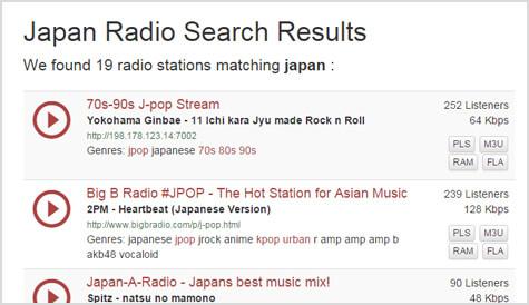 日本の曲も聴ける