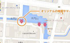 Googleマップでオリジナルの地図(マイマップ)を作成する方法