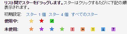 soushinzumi-mark01