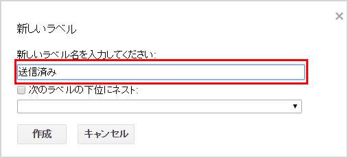 soushinzumi-mark03