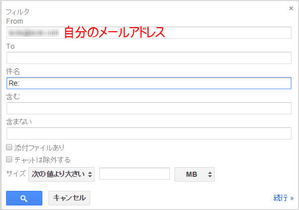 soushinzumi-mark04