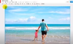 Google図形描画で写真を拡大縮小して保存する手順