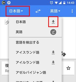 g-translate01