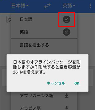 g-translate03