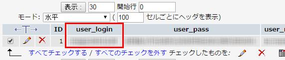wp-user-04