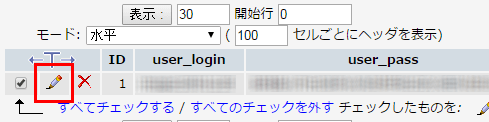 wp-user-05