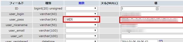 wp-user-06