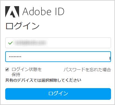 adobe-cs2-02