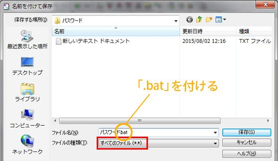 folder-pass03