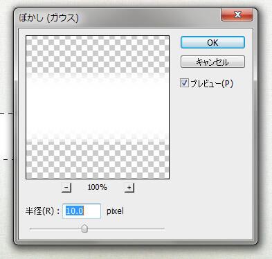 lightsaber-03