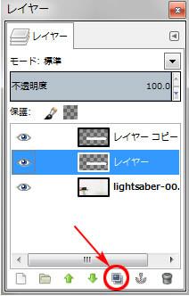 lightsaber-14