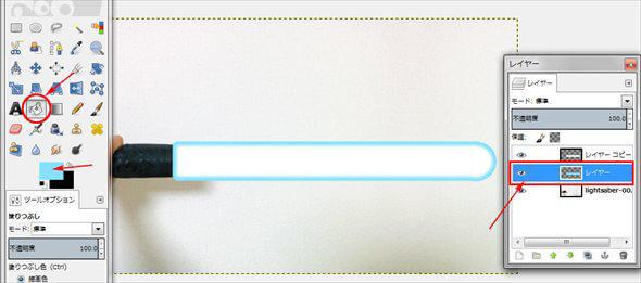 lightsaber-15_R