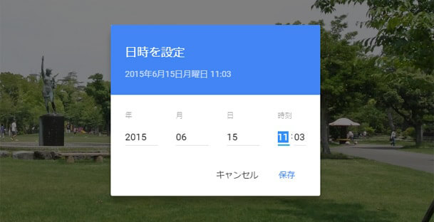 Googleフォトで日付の修正