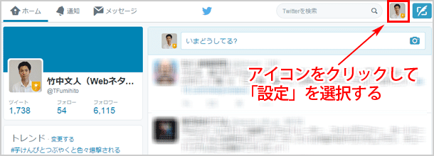 twitter-follow03