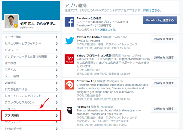 twitter-follow04