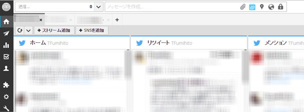 twitter-gazou01